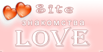 �������� ���������� SiteLove
