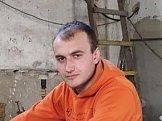 Артьом, 21 год, Катовице, Польша