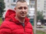 Андрей из Киева знакомится для серьёзных отношений