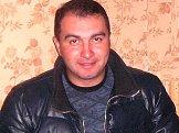 Знакомство армяне